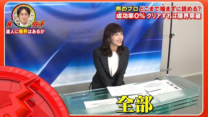 2020年01月18日藤本万梨乃の画像13枚目