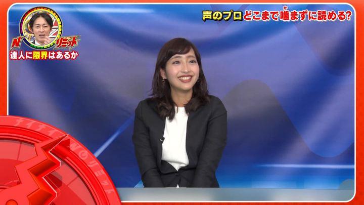 2020年01月18日藤本万梨乃の画像20枚目