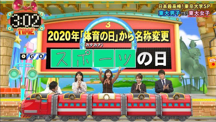 2020年01月20日藤本万梨乃の画像11枚目