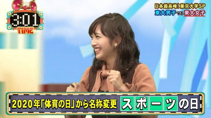 2020年01月20日藤本万梨乃の画像13枚目