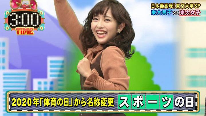 2020年01月20日藤本万梨乃の画像14枚目