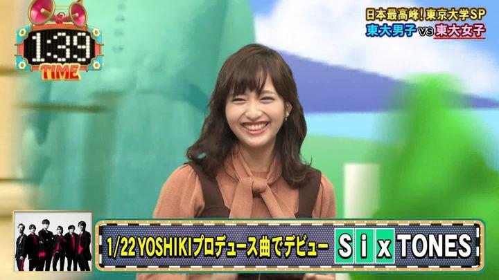 2020年01月20日藤本万梨乃の画像18枚目