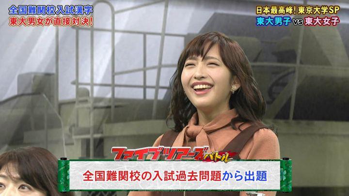 2020年01月20日藤本万梨乃の画像19枚目