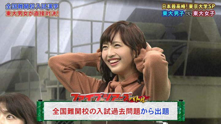 2020年01月20日藤本万梨乃の画像20枚目