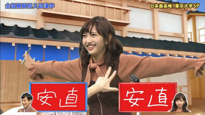 2020年01月20日藤本万梨乃の画像23枚目