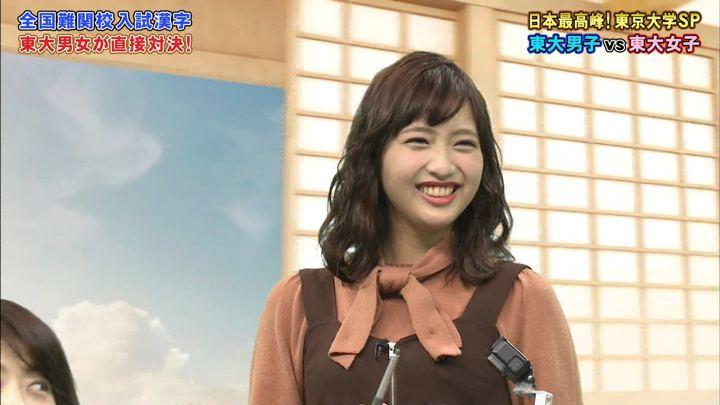 2020年01月20日藤本万梨乃の画像35枚目