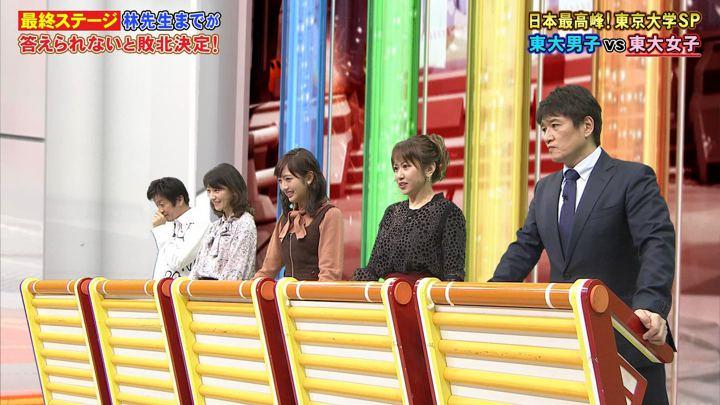 2020年01月20日藤本万梨乃の画像38枚目