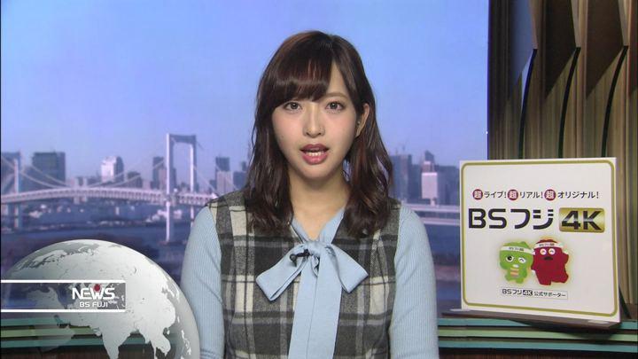 2020年01月21日藤本万梨乃の画像03枚目
