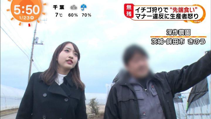 2020年01月23日藤本万梨乃の画像02枚目