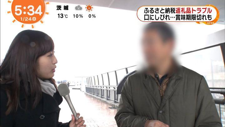 2020年01月24日藤本万梨乃の画像03枚目