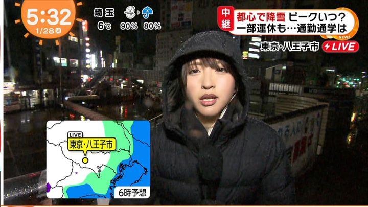 2020年01月28日藤本万梨乃の画像09枚目