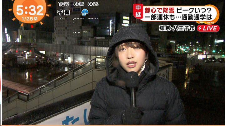 2020年01月28日藤本万梨乃の画像10枚目