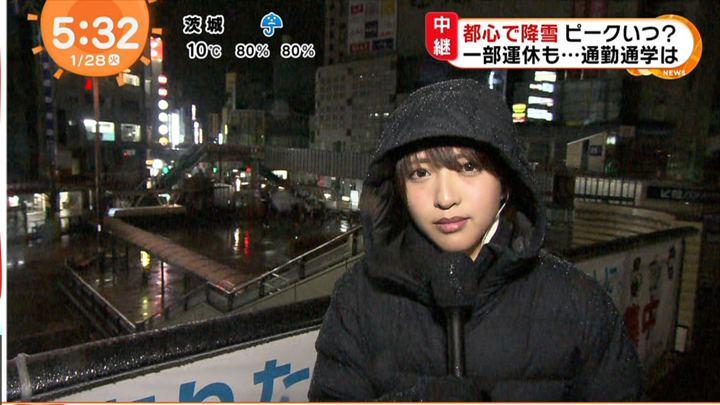 2020年01月28日藤本万梨乃の画像11枚目