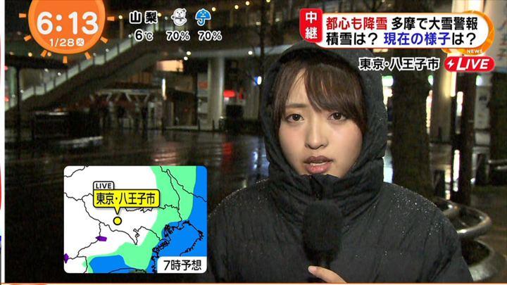 2020年01月28日藤本万梨乃の画像13枚目