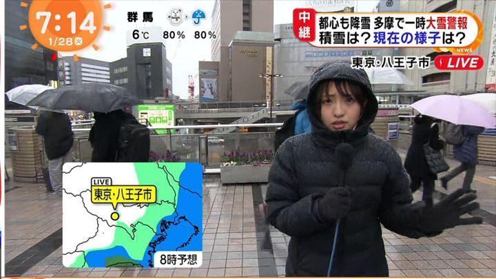 2020年01月28日藤本万梨乃の画像18枚目
