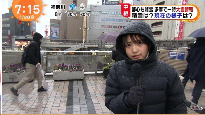 2020年01月28日藤本万梨乃の画像20枚目