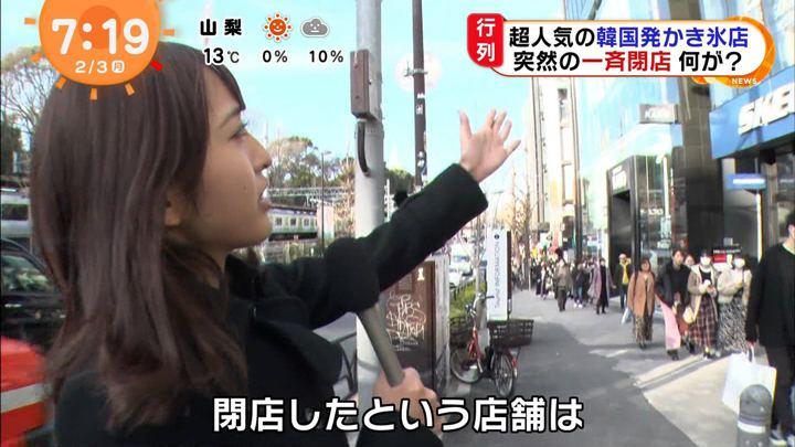 2020年02月03日藤本万梨乃の画像01枚目