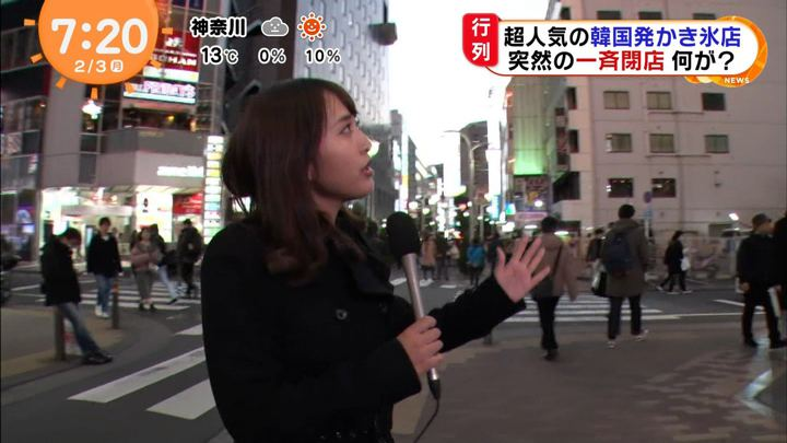 2020年02月03日藤本万梨乃の画像04枚目