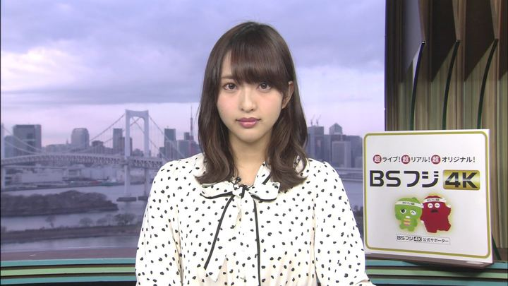 2020年02月04日藤本万梨乃の画像01枚目