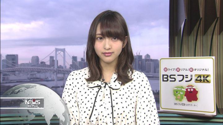 2020年02月04日藤本万梨乃の画像04枚目