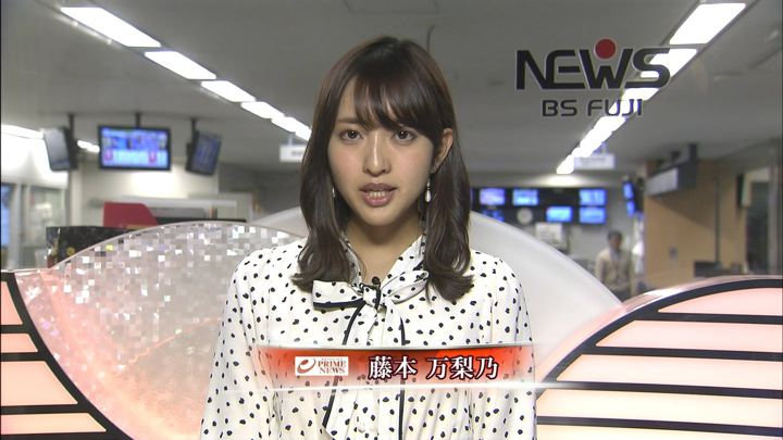 2020年02月04日藤本万梨乃の画像06枚目
