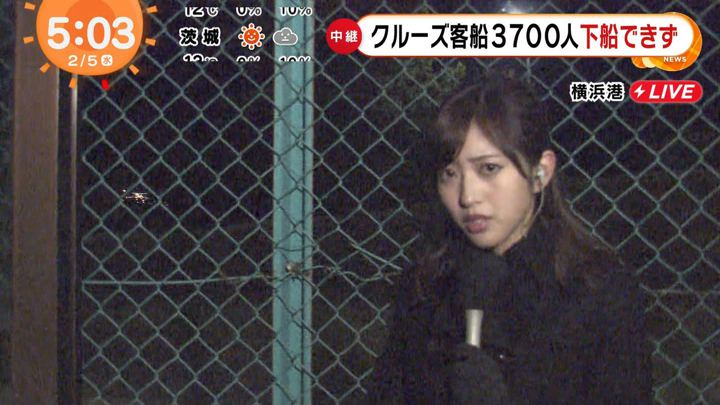 2020年02月05日藤本万梨乃の画像03枚目