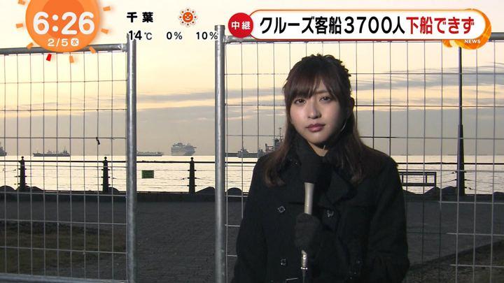 2020年02月05日藤本万梨乃の画像05枚目