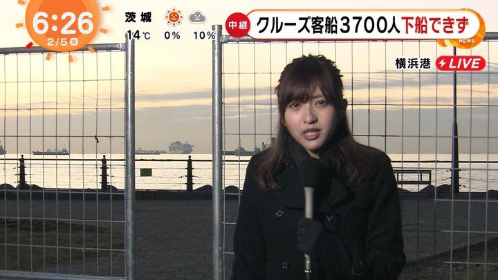 2020年02月05日藤本万梨乃の画像06枚目