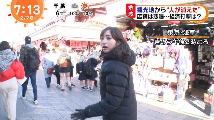 2020年02月07日藤本万梨乃の画像01枚目