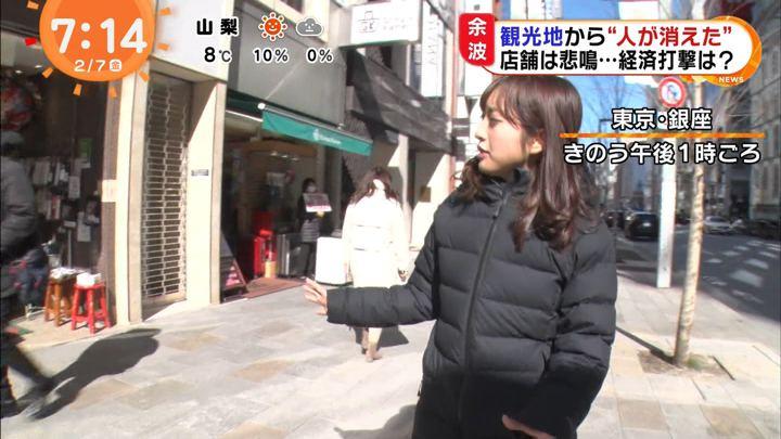 2020年02月07日藤本万梨乃の画像02枚目
