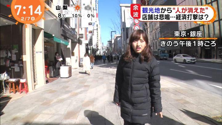 2020年02月07日藤本万梨乃の画像03枚目