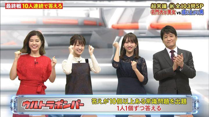 2020年02月10日藤本万梨乃の画像13枚目