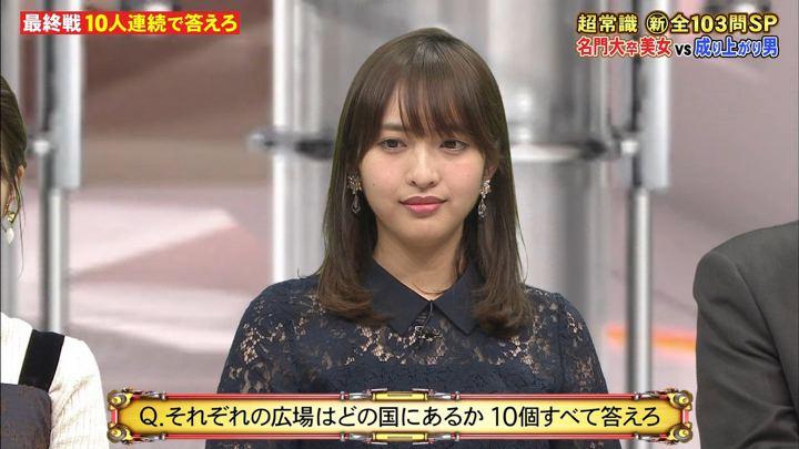 2020年02月10日藤本万梨乃の画像14枚目