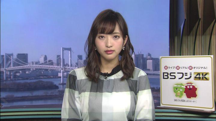 2020年02月11日藤本万梨乃の画像01枚目