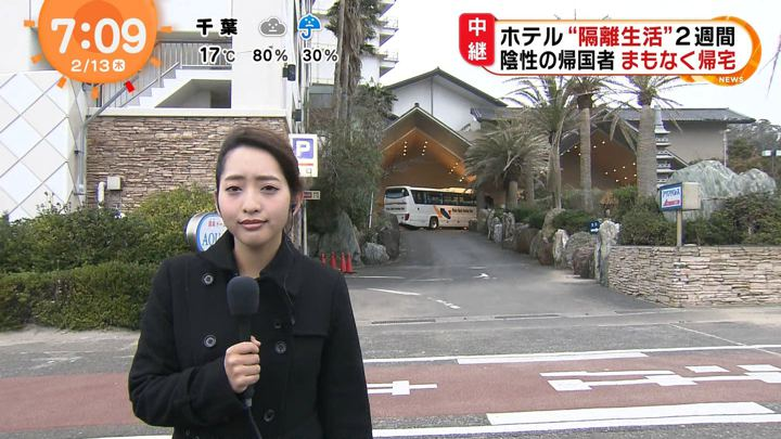 2020年02月13日藤本万梨乃の画像01枚目