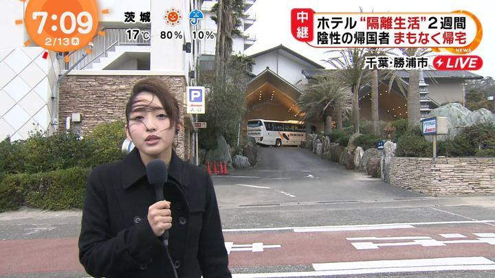 2020年02月13日藤本万梨乃の画像04枚目