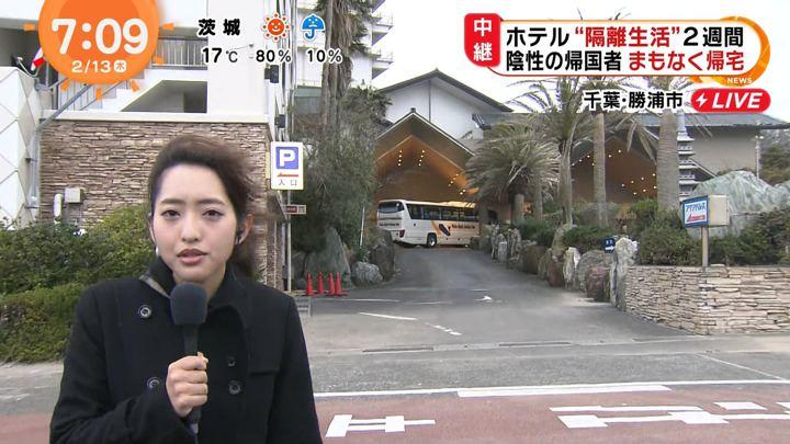 2020年02月13日藤本万梨乃の画像06枚目