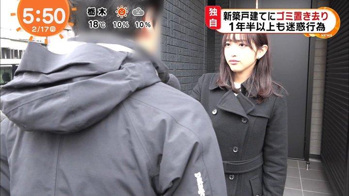 2020年02月17日藤本万梨乃の画像01枚目