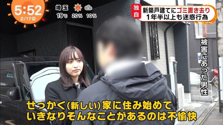 2020年02月17日藤本万梨乃の画像02枚目
