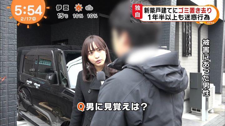 2020年02月17日藤本万梨乃の画像03枚目