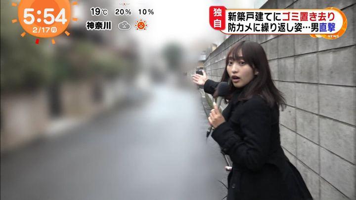 2020年02月17日藤本万梨乃の画像04枚目
