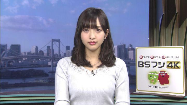 2020年02月18日藤本万梨乃の画像01枚目