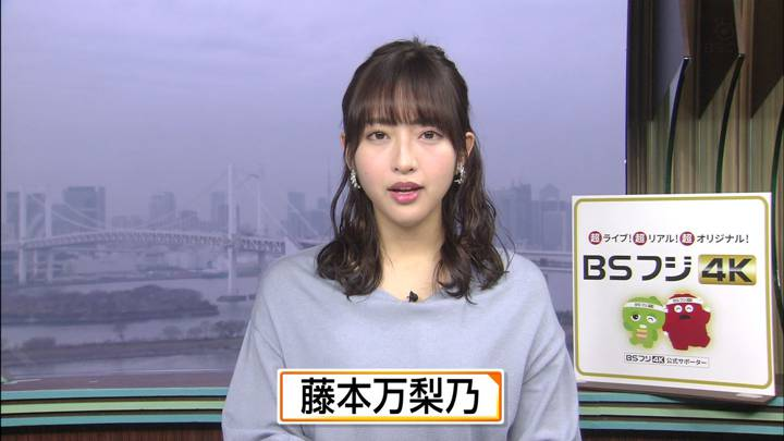 2020年02月25日藤本万梨乃の画像02枚目