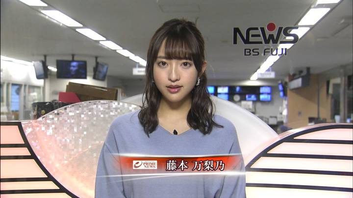 2020年02月25日藤本万梨乃の画像09枚目