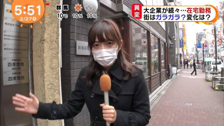 2020年02月27日藤本万梨乃の画像01枚目