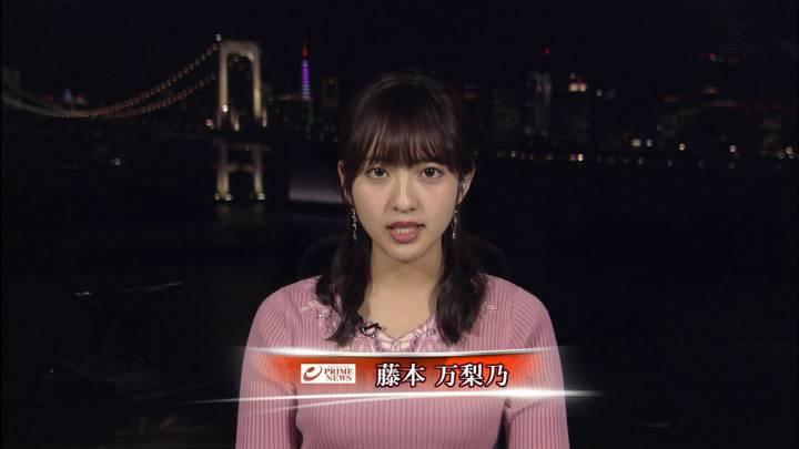 2020年03月03日藤本万梨乃の画像04枚目