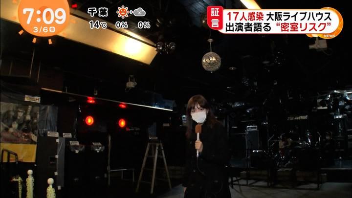 2020年03月06日藤本万梨乃の画像02枚目