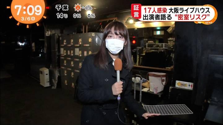 2020年03月06日藤本万梨乃の画像03枚目