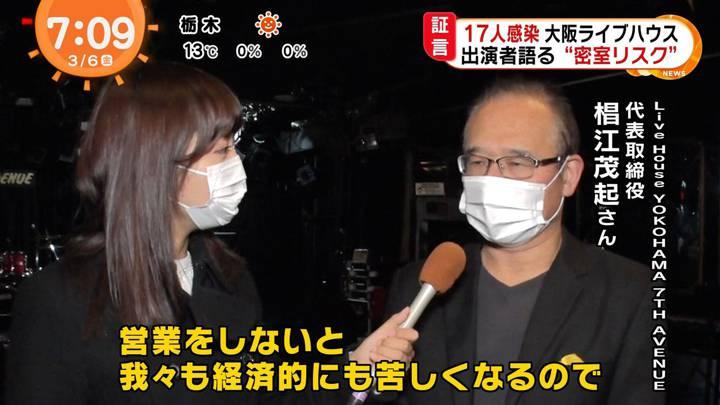 2020年03月06日藤本万梨乃の画像04枚目