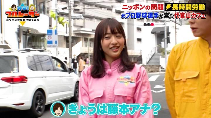 2020年03月13日藤本万梨乃の画像01枚目